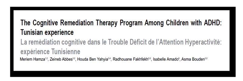 remédiation cognitive en Tunisie
