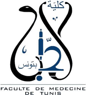 Faculté de médecine de Tunis - logo