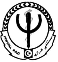 Hôpital RAZI à Tunis - logo